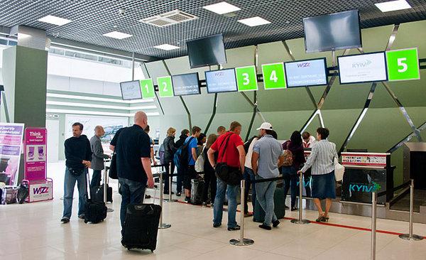 Онлайн регистрация аэропорт Киев Жуляны